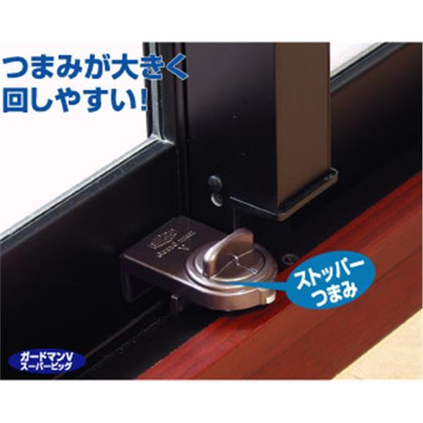 日本GUARD窗用安全鎖(安全鈕型大)專利建材,臺中市日本GUARD窗用安全鎖(安全鈕型大)專利,編號35429-大有興有限公司