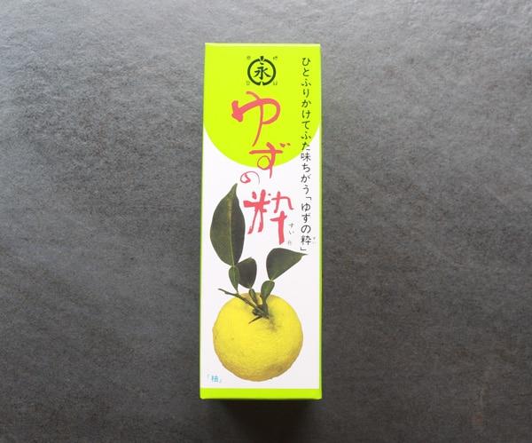 Japanese yuzu juice