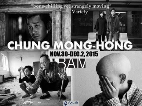 BAM Cinématek presents Chung Mong-hong. A retrospective of the Taiwanese auteur - 247Feature.com