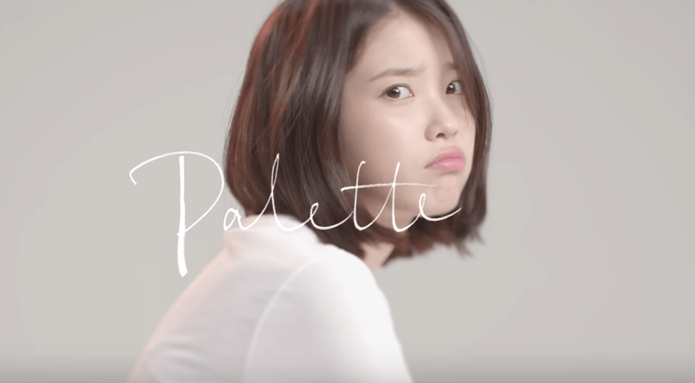 Image result for iu palette