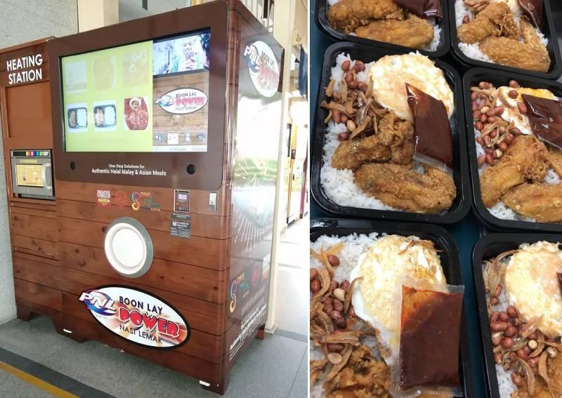 Vending machines in Singapore now dispense Boon Lay Power Nasi ...