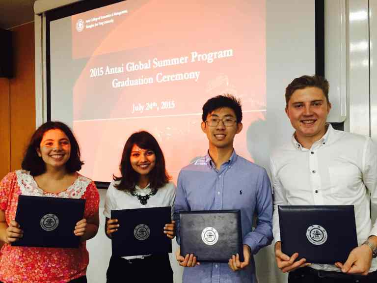 Antai Global Summer School