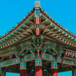 Korean Studies in Australia: An Overview of Undergraduate Offerings