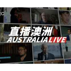 "Engaging with Chinese-Australian Communities: ""Australia Live"" with the Australian Broadcasting Corporation"
