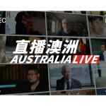 AO China Article | Image 1 | Practising biculturalism on home turf: Australia Live with ABC Chinese | Darcy Moore