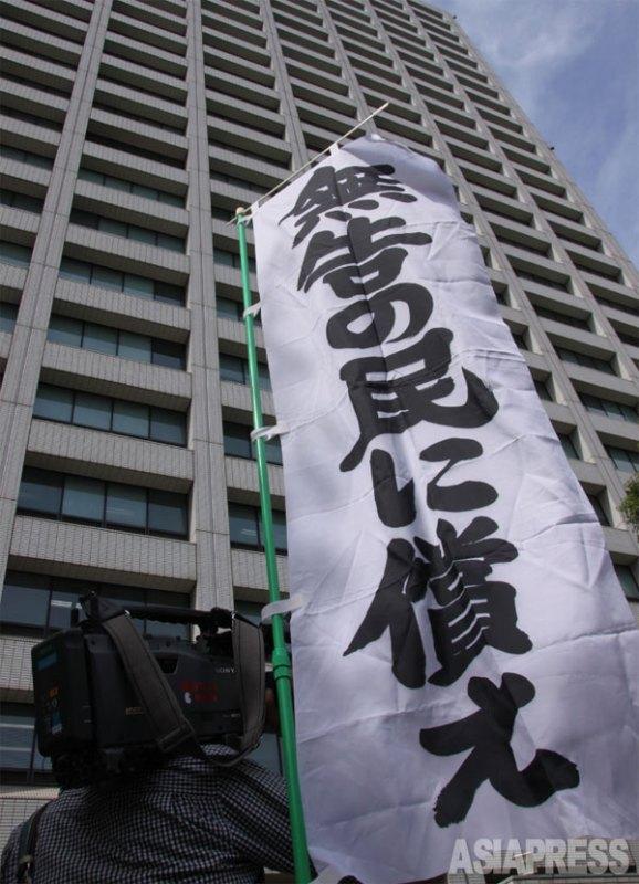 最高裁判決の翌日、厚生労働省が入ったビルの前では抗議行動が行われていた(2014年10月撮影・井部正之)