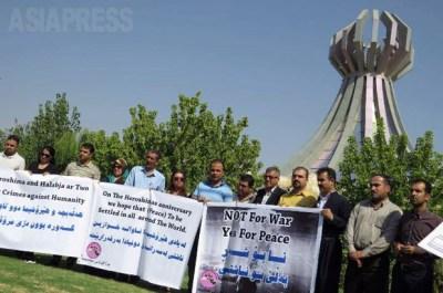 <イラク>フセイン政権時代 毒ガス攻撃を受けた町で 日本の原爆犠牲者追悼集会(写真4枚)
