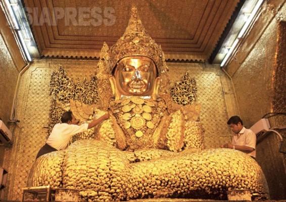 <特別連載>ミャンマーのロヒンギャ問題とは何か? (19) なぜ「ロヒンギャ」は差別されるのか 宇田有三