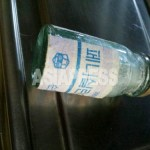 """A bottle of domestic """"penicillin"""", made at the Suncheon medical factory. ASIAPRESS"""