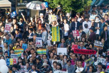 Peace Protest in Tokyo photo Akinori 4