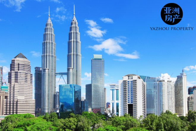 Property investment in Kuala Lumpur offers the best location with the least risks in the property market if you're looking for real estate in Malaysia.
