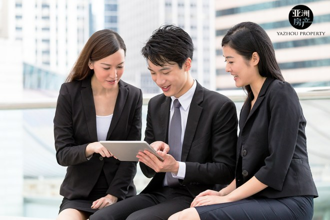 Discussing real estate professionals | Yazhou Property