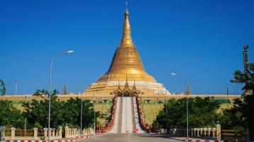 Naypyidaw