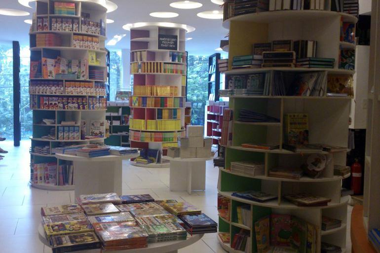 A book shop in Vietnam