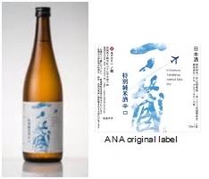 Ichinokura Tokubetsu Junmai Sake Dry from the renowned Ichinokura brewery.