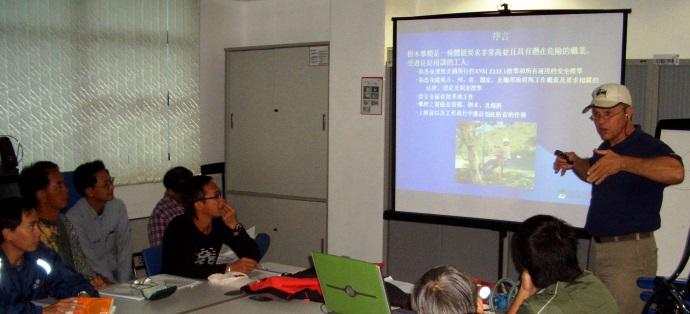Certified Arborist Exam Preparation Training