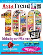 Asia Trend Dec 2013