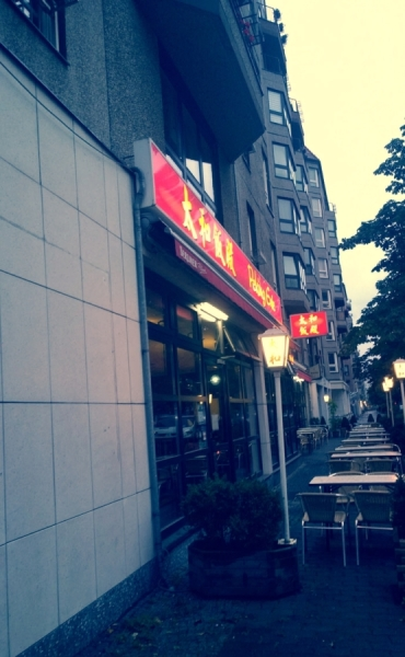 Restaurant Peking Ente
