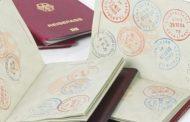 قرار تركي يتعلق بختم جوازات سفر السوريين... إقرأ التفاصيل