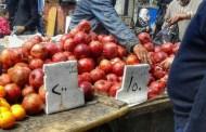 انخفاض القدرة الشرائية في سوريا بنسبة 90 بالمئة وغياب للأدوية والبضائع المستوردة