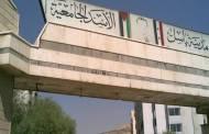 مدير المدينة الجامعية وشبيحته يقتلون طالباً بإلقائه من الطابق الرابع في دمشق