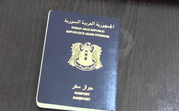 الإدارة الذاتية تنوي إصدار جوازات سفر داخلية