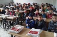 حصص تقوية في اللغة التركية تدخل في المنهاج المدرسي لمناطق