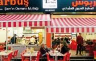 رجل أعمال سوري يقاضي بلدية الفاتح في إسطنبول