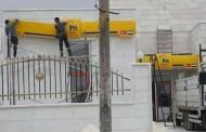 """تركيا تفتتح أول فرع لمؤسسة البريد """"بي تي تي"""" (ptt) في مدينة الباب السورية"""