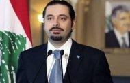 الحريري يستقيل من رئاسة الحكومة اللبنانية