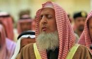 مفتي السعودية: التحدث بالسياسة يُخرج عن غاية خطبة الجمعة