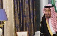 الملك سلمان: من حق الشعب الفلسطيني إقامة دولته المستقلة وعاصمتها