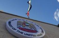 الإمارات تكشف عن سبب إعادة فتح سفارتها في سوريا