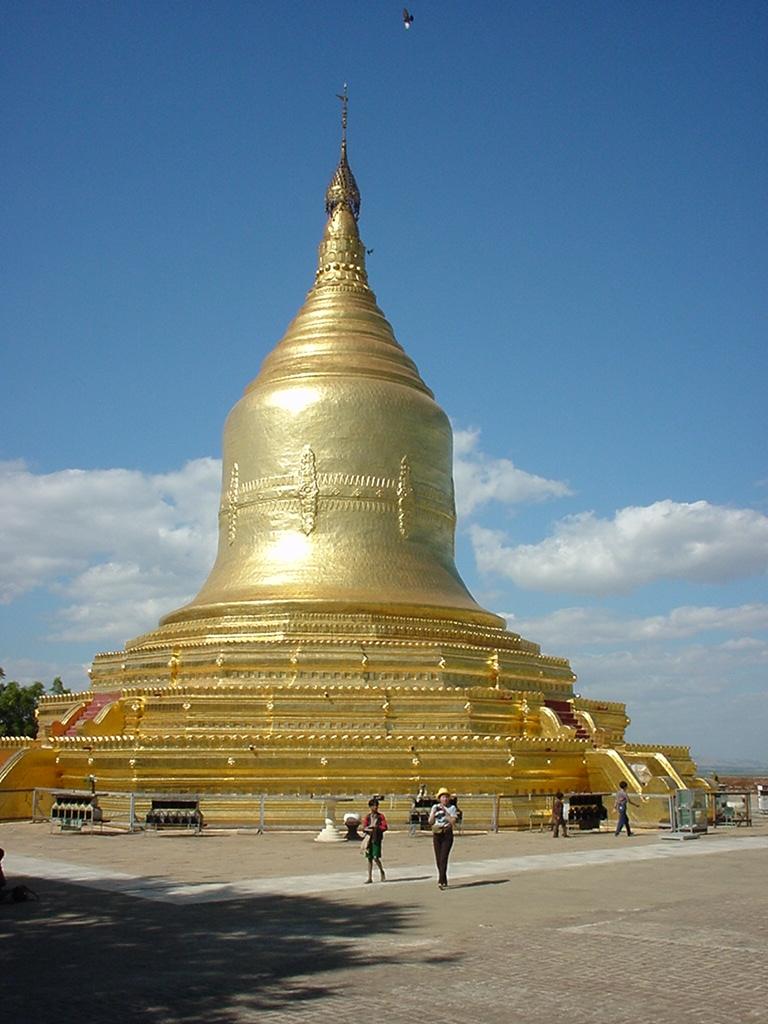 Asisbiz Photos of Bupaya Pagoda is a famous pagoda located