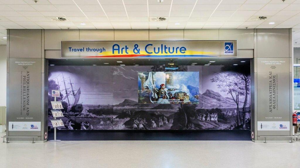 Έκθεση με θέμα«Αρχαιολατρεία και Φιλελληνισμός» στον Διεθνή Αερολιμένα Αθηνών.