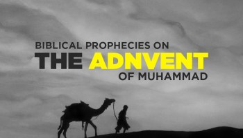 Prophecies Made by The Prophet Muhammad (pbuh)|Ask a Muslim