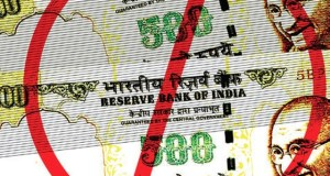 Rs 500 notes Ban