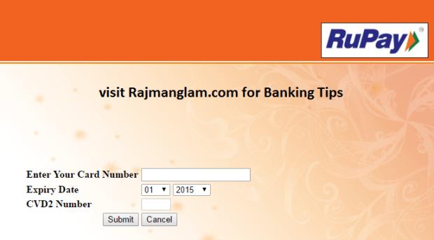 Rupay Card online registration