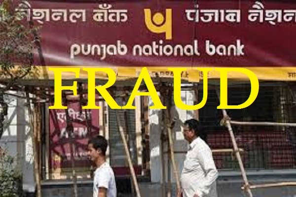 Syndicate Bank LoanSchemes