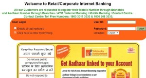 Syndicate Bank Internet Banking