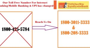 IB-MB-new-customer-care-number