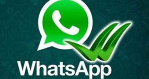 whatsapp-legal-notice-Bank-NPA