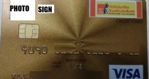 CREDIT-CARD-SYNDICATE-BANK
