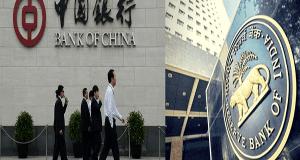 bank-of-china-RBI