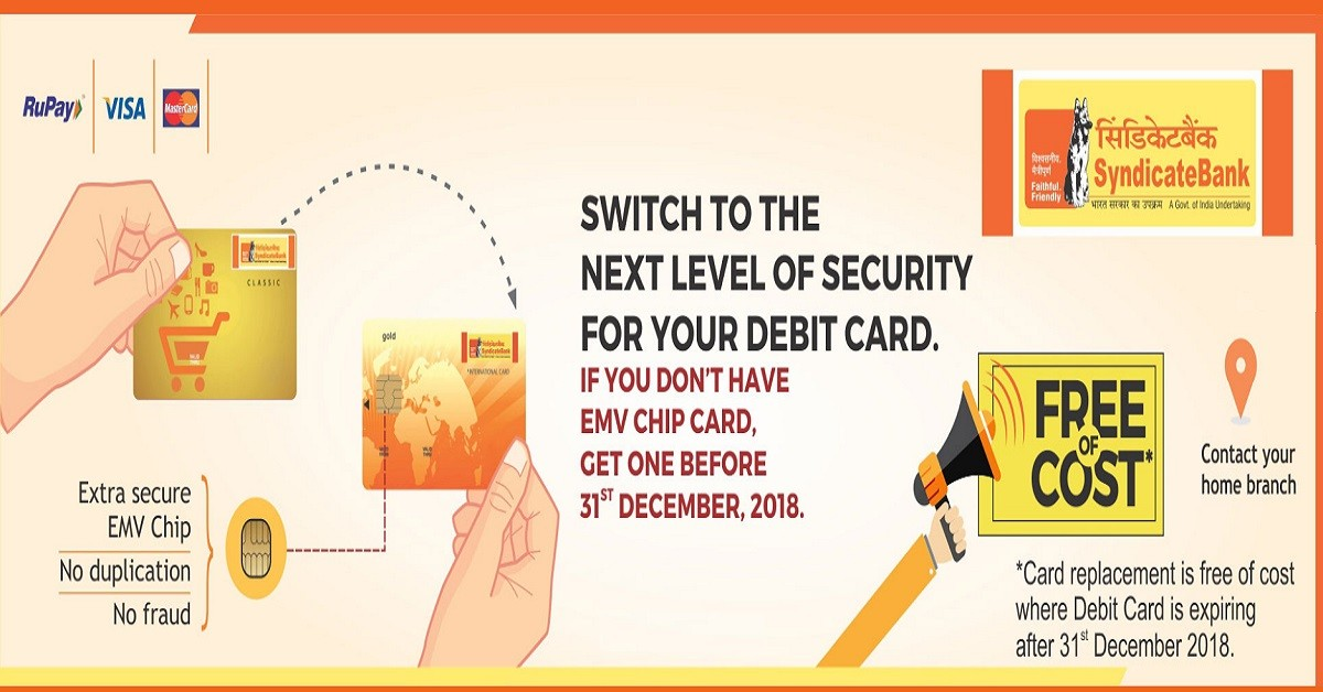 Syndicate Bank EMV Card Exchange