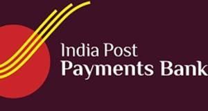 Indian Postal Payment Bank