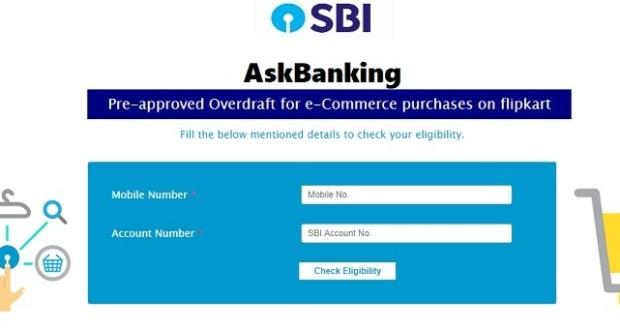 SBI Debit Card EMI