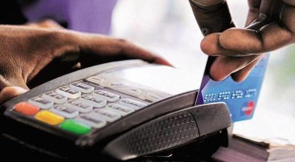 RBI Credit Cards