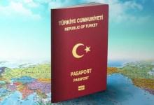Photo of Türk Vatandaşlığı'na Geçen Yabancıların Askerlik Durumu