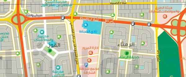 Custom emirate map for Sharjah Directorate of Town